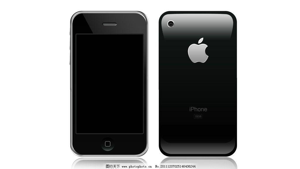 iphone苹果手机图片
