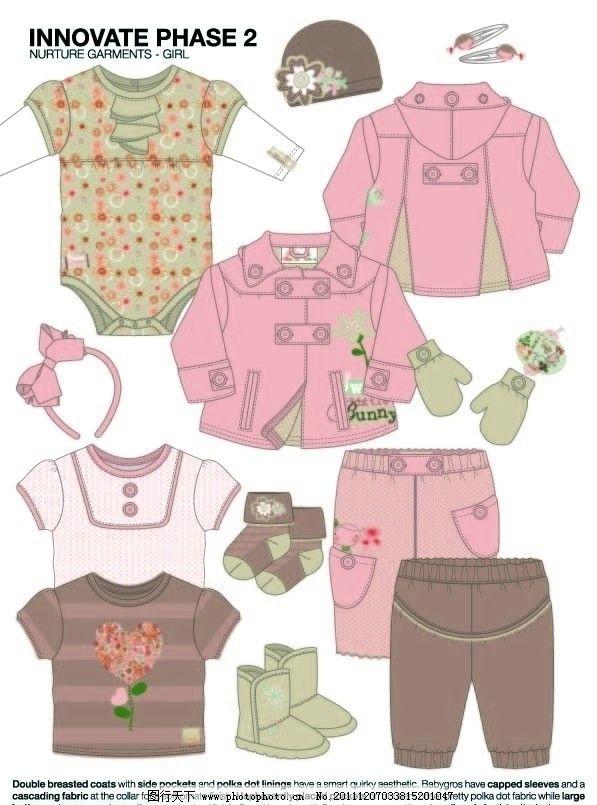 图案 设计/童装图案款式设计手稿流行趋势图片