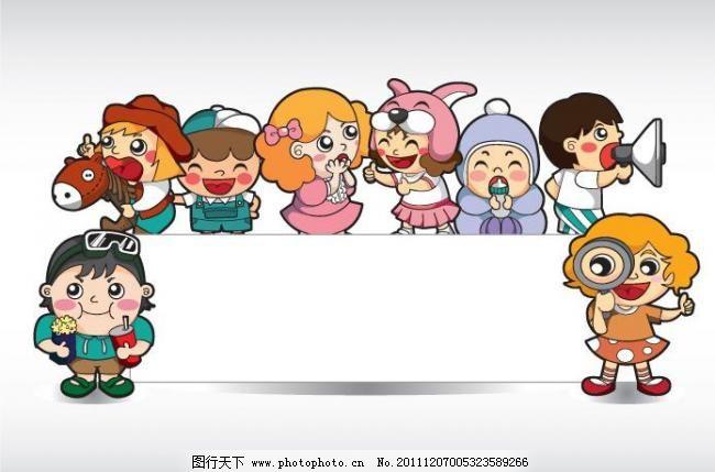 表情 儿童 广告设计 广告位 卡通 卡通设计 可爱 男孩 卡通人物广告牌