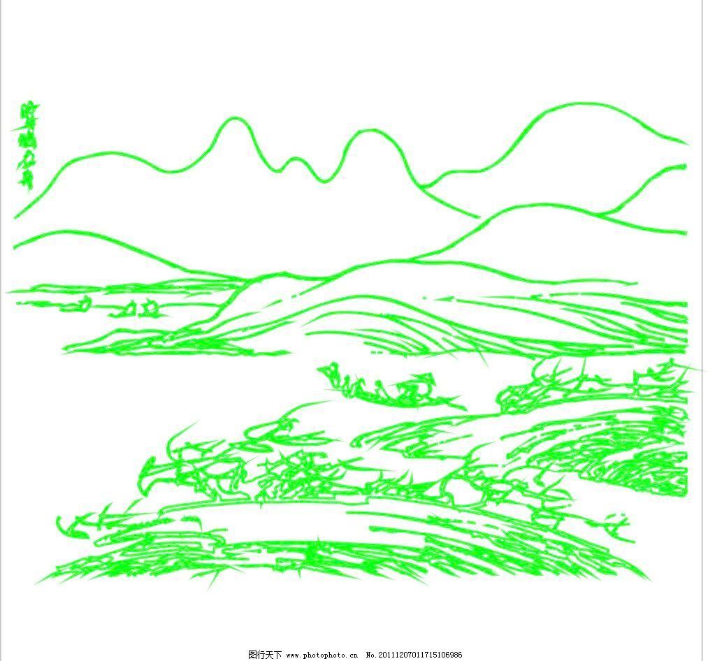 风景 风景画 绿树 美丽风景 其他 青山绿水 山水 山水风景 山水画矢量