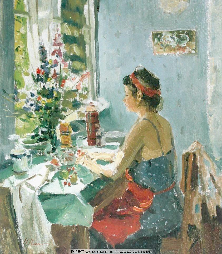 瓦利亚在凉亭上 俄罗斯 风景画 绘画书法 明亮 文化艺术 现代