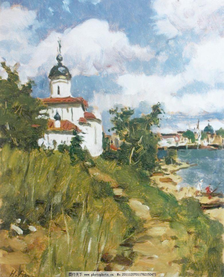 普斯科夫模板下载 普斯科夫 俄罗斯 现代 油画 风景画 尼古拉 列宾