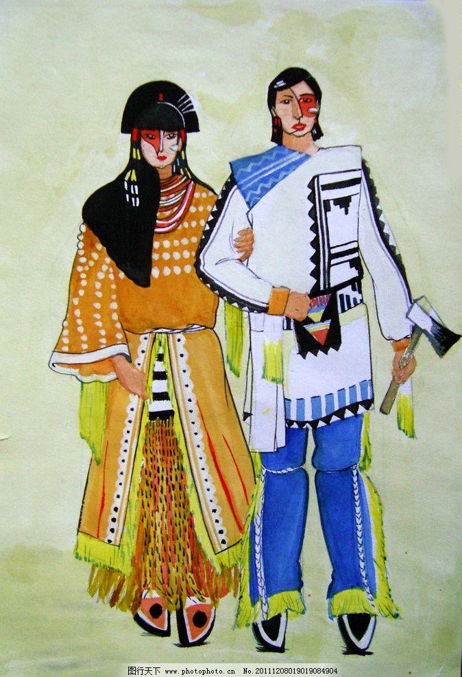 少数民族服装图片图片