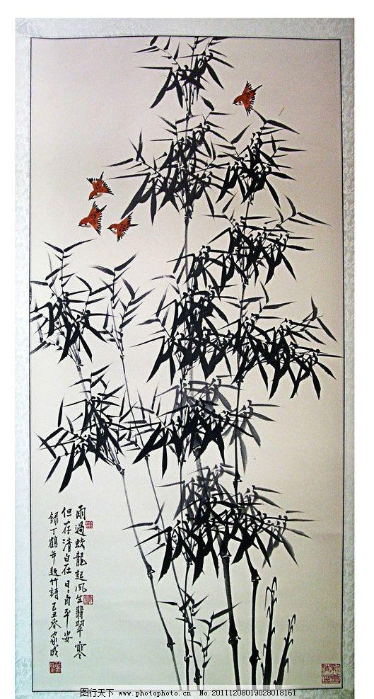 水墨竹子 国画竹子 竹林 竹叶 书法 水墨画 中国水墨画 风景