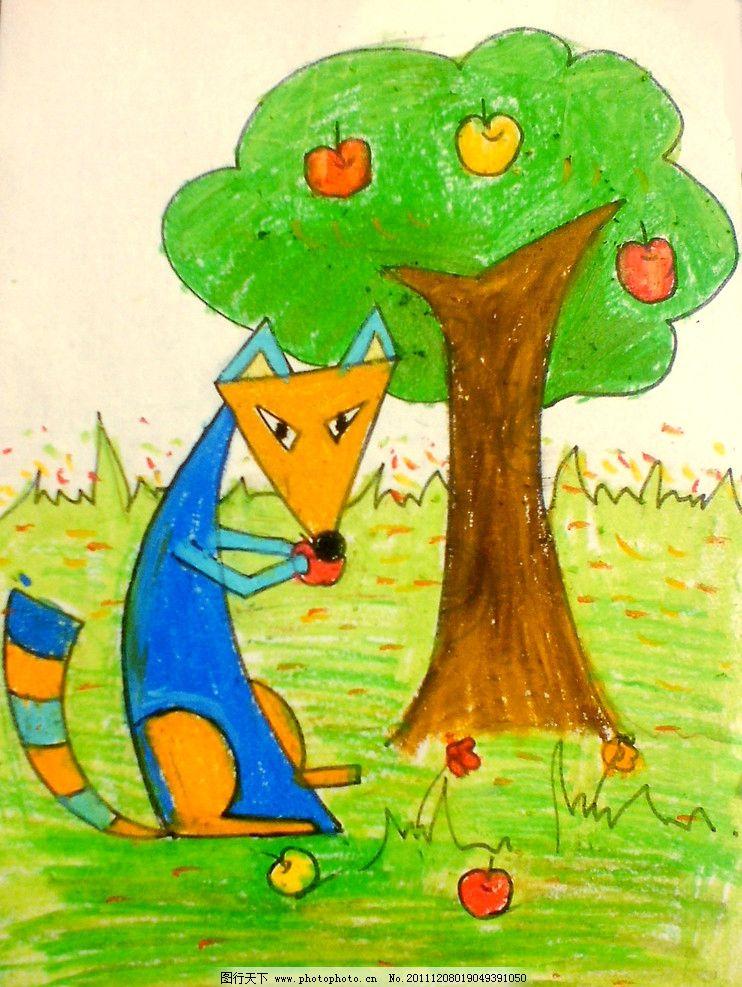 儿童画狐狸图片