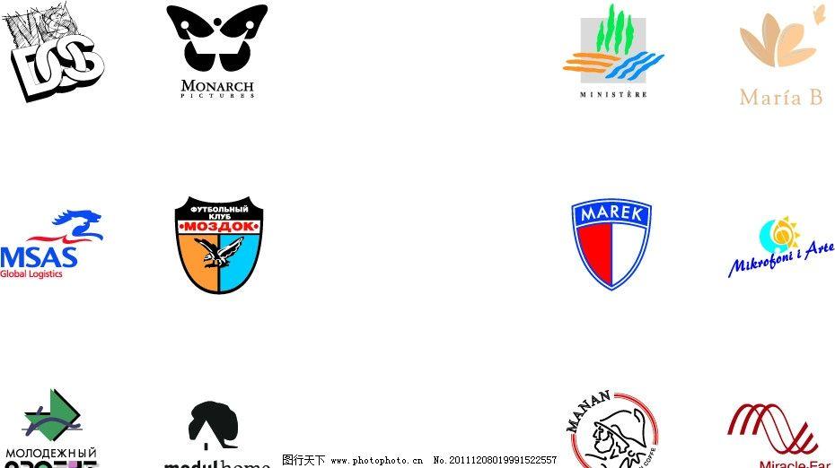 logo设计 奔马 标志设计 企业标志 标识设计 矢量标志 抽象标识