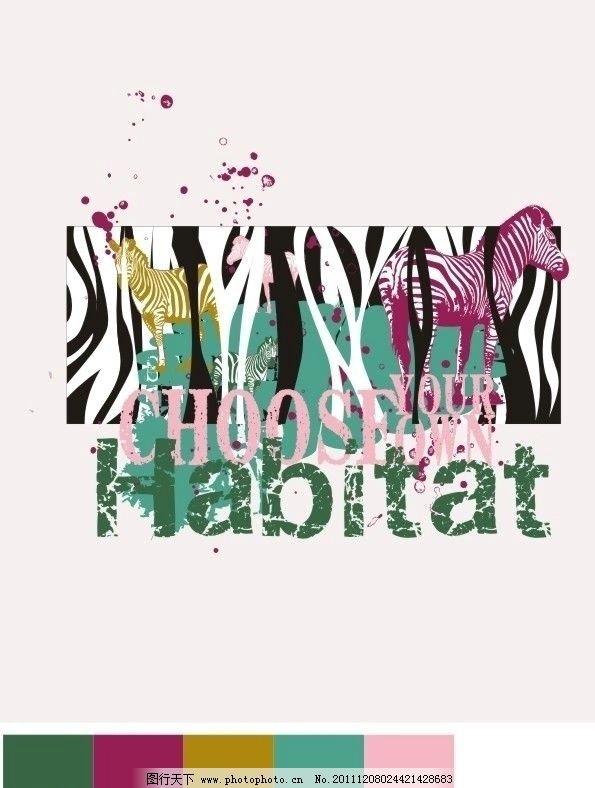 斑马6 动物 字母 泼墨 墨迹 底纹 多彩 矢量 动物王国