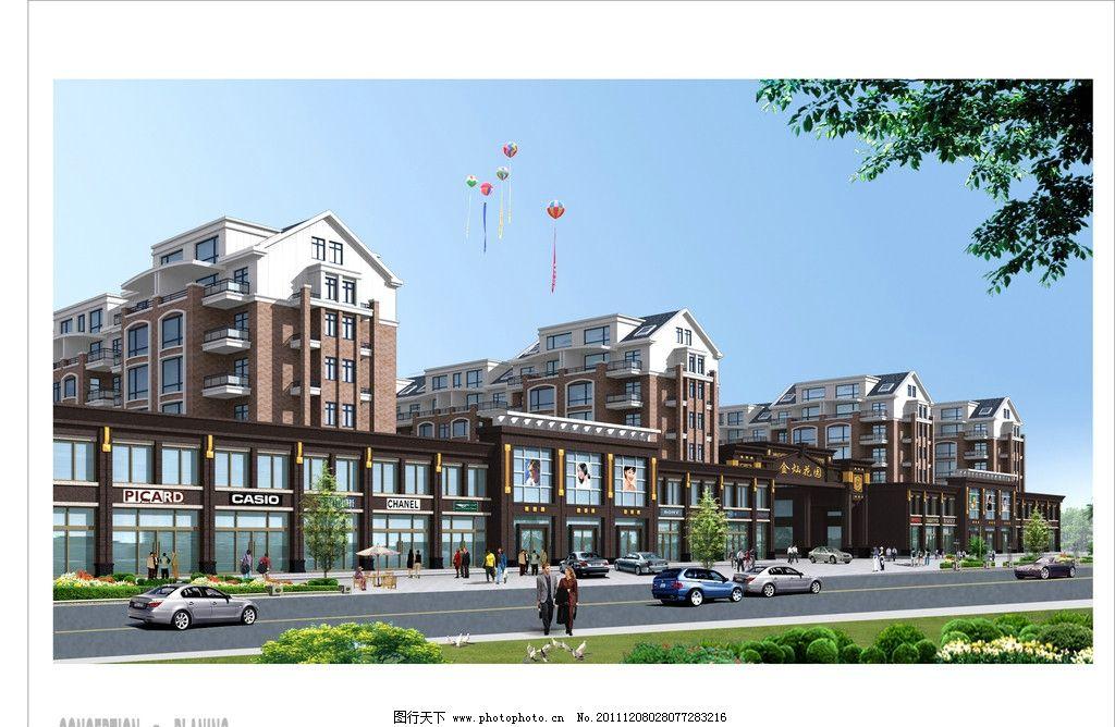 住宅楼沿街效果图 景观设计 道路设计 绿化 人物 车辆 商住楼效果图