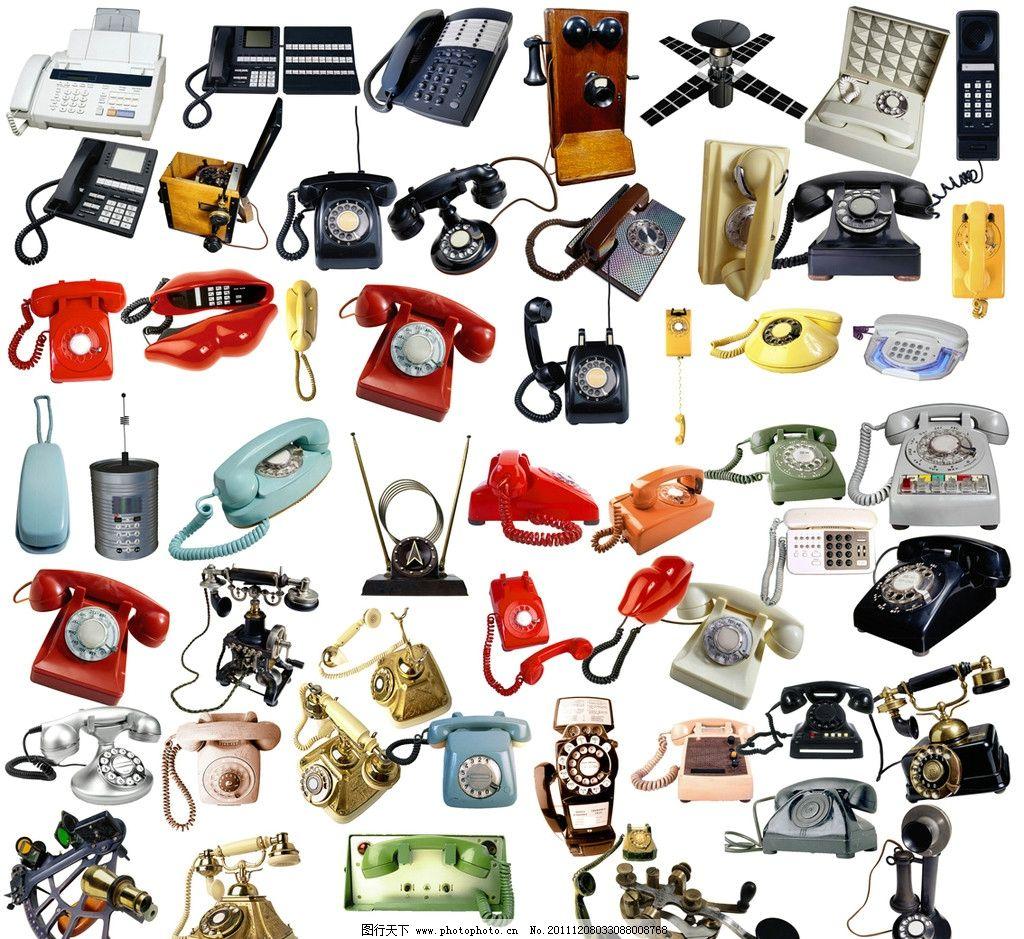 55款老电话机合集 电话 电话机 座机 老式电话机 旧电话 各国老电话