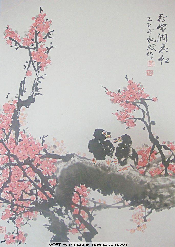 国画梅花囹�a_国画梅花图片