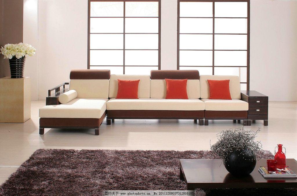 客厅家具 沙发图片