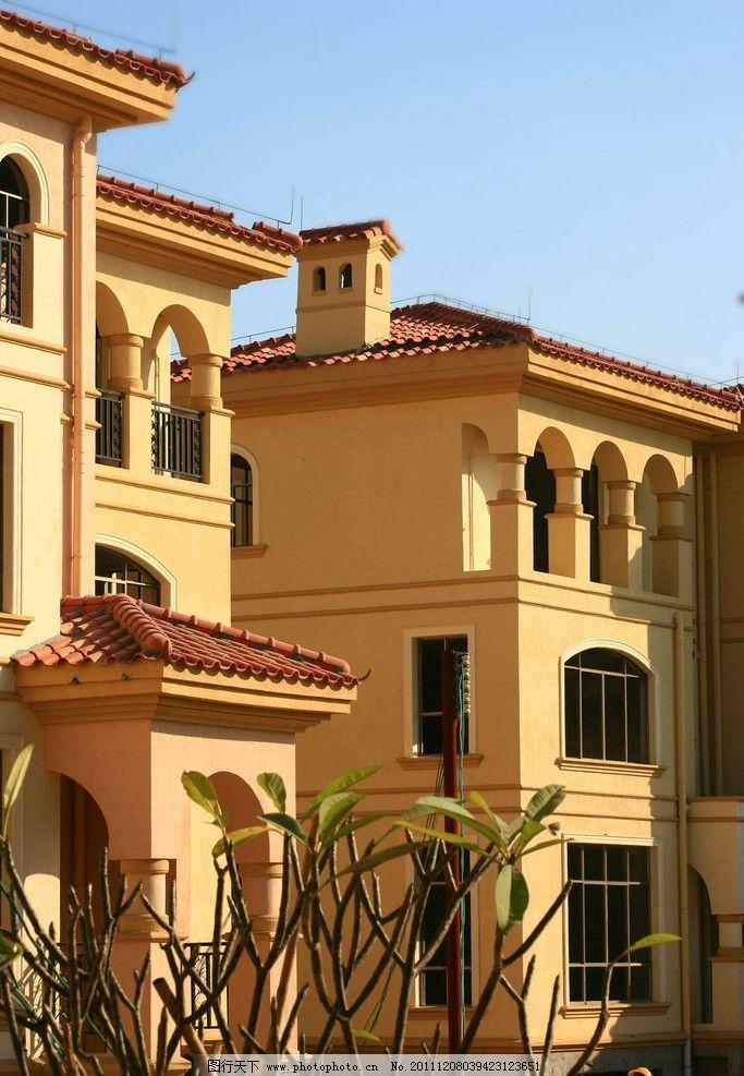 洋房 别墅 欧式 庄园 小区 欧式建筑 房地产 房产 建筑摄影