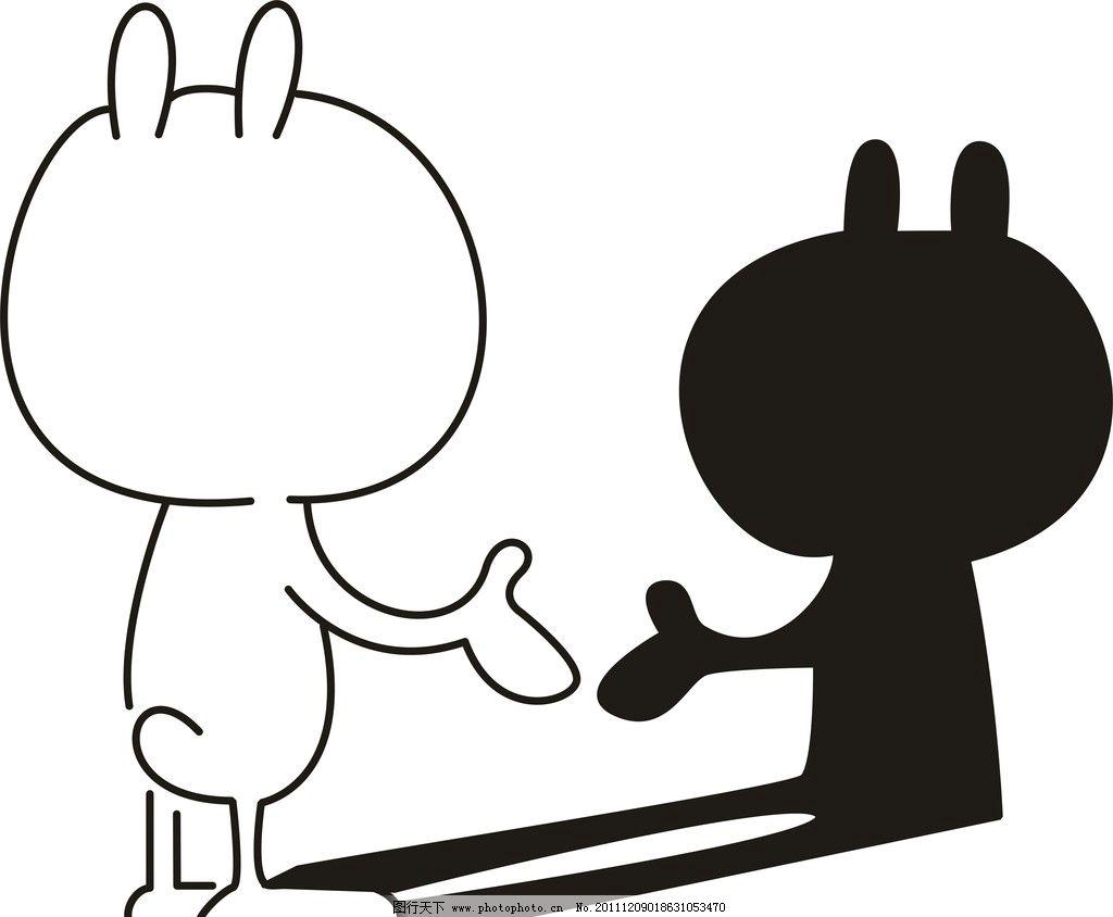 流氓兔图片
