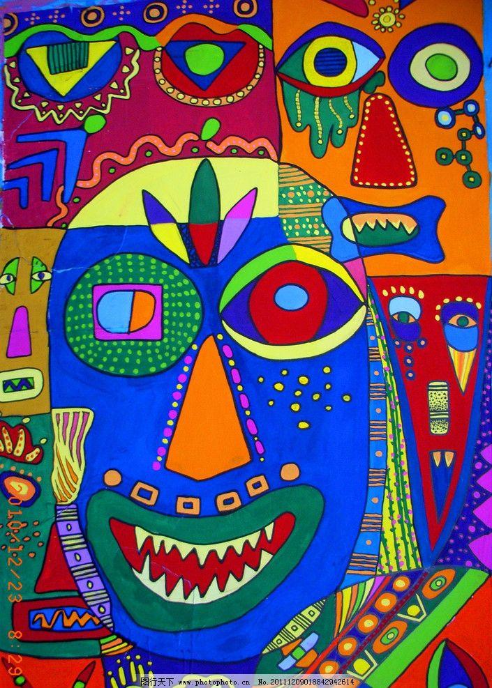 抽象人面 插话 装饰画 图形创意 花 形状 集合体 古面人
