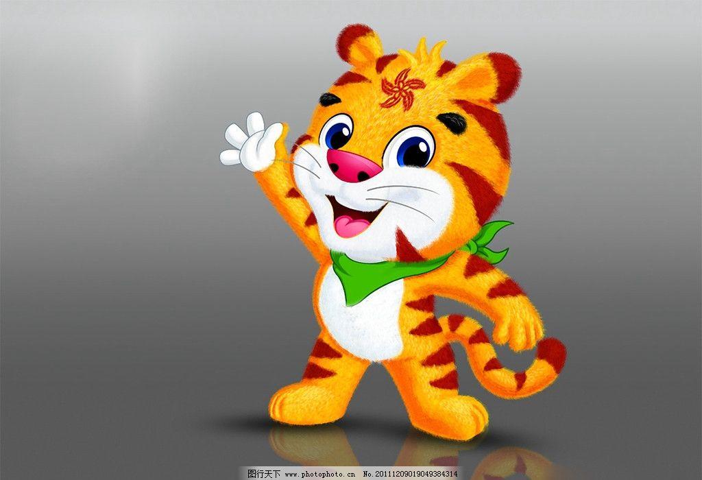 小老虎 卡通 绘本 手绘 艺术 油画 趣味 儿童画 绘画 插图 萌图 封面 老虎 虎年 动物 绘画书法 文化艺术 设计 200DPI JPG