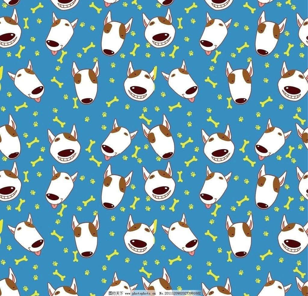 狗 牛梗犬 蓝色 背景 无痕 平铺图 拼图 可爱 骨头 狗脚印 底纹背景