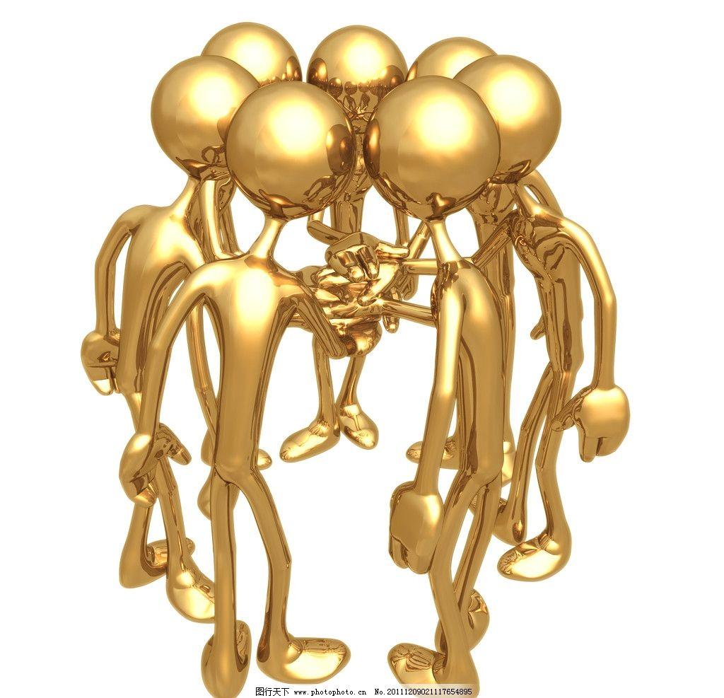 合作团队精神3d小人 互助 双赢 团结 加油 叠手 叠加 手势