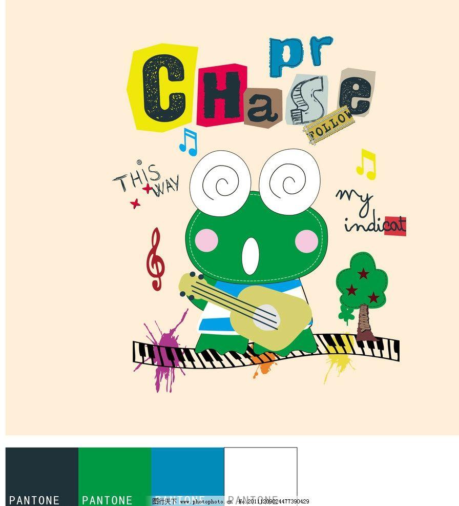 青蛙 可爱的青蛙 英文字 吉他 树 音乐符号 野生动物 生物世界 矢量 a