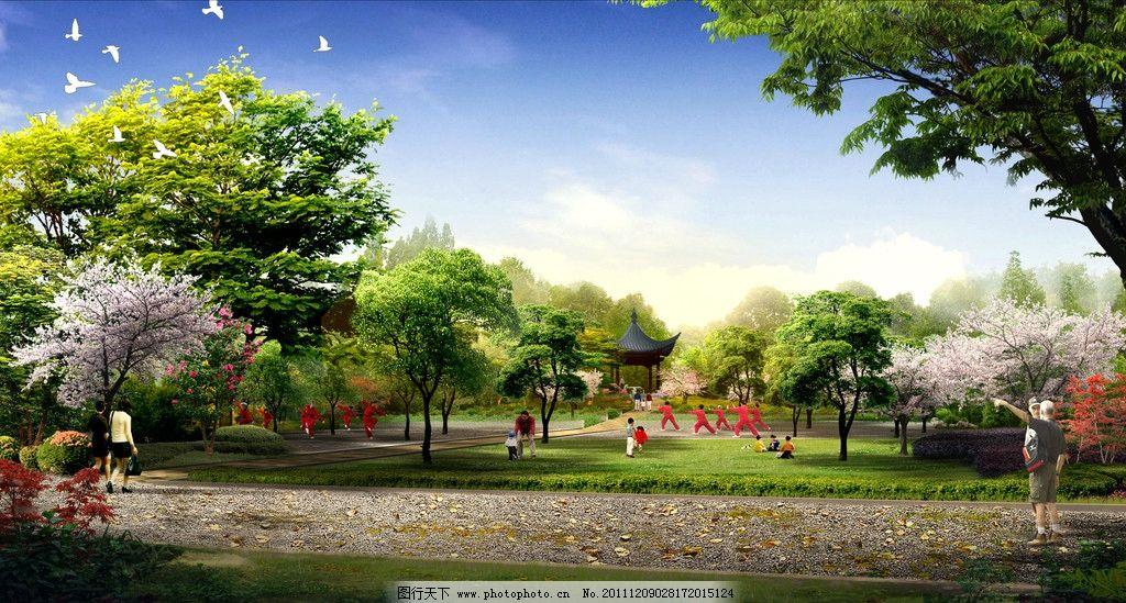 园林景观效果图 景观设计 建筑效果图 素材 园林 景观后期贴图 园林