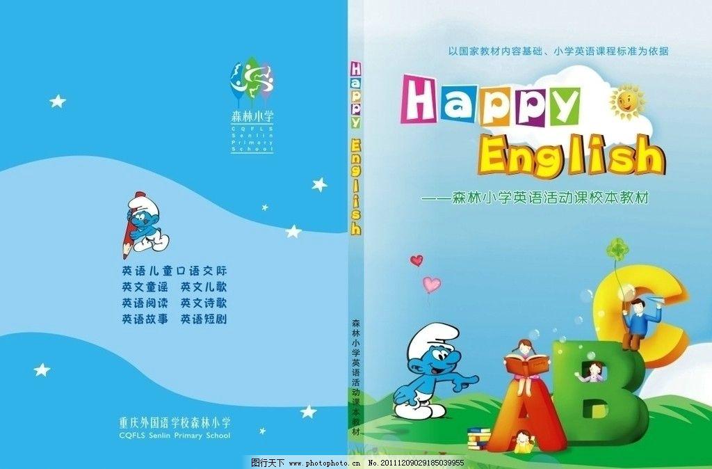 英语书封面 英语 abc      蓝精灵 天 草地 广告素材 包装设计 广告