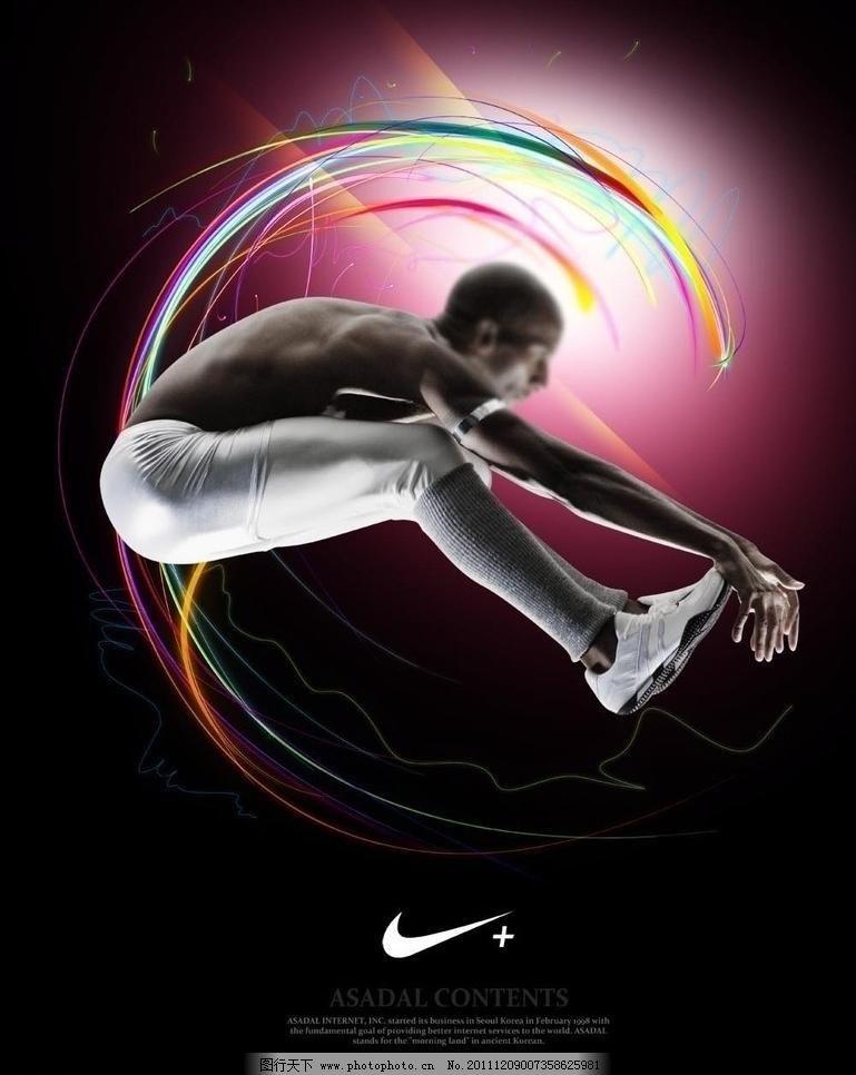 耐克nike商业时尚体育广告大片图片图片
