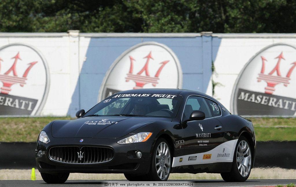 玛莎拉蒂 轿跑车 宽体车身 抓地稳重感 线条流畅 外观华美 气质高贵