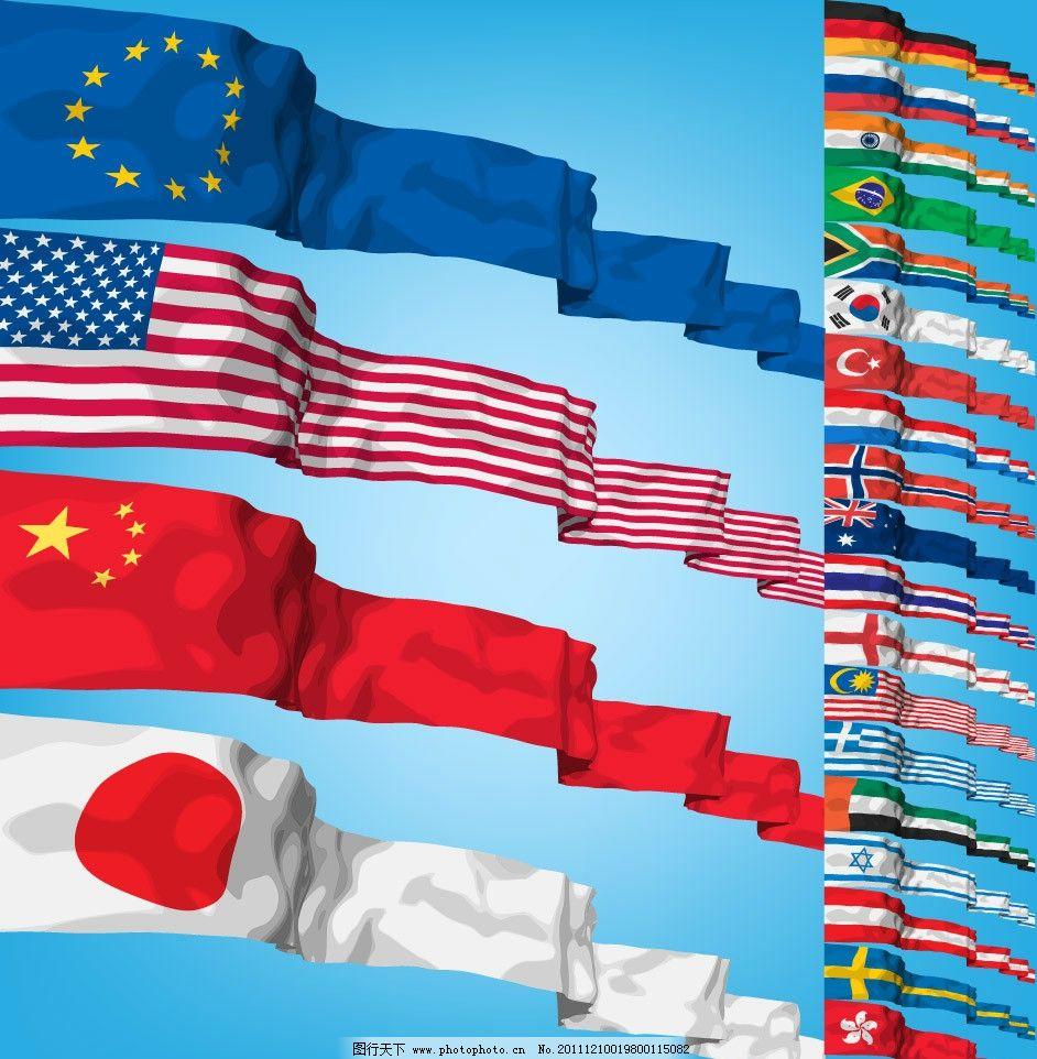 动感飘扬的世界各国国旗 动感 飘扬 国旗 中国 美国 日本 韩国 标志图片