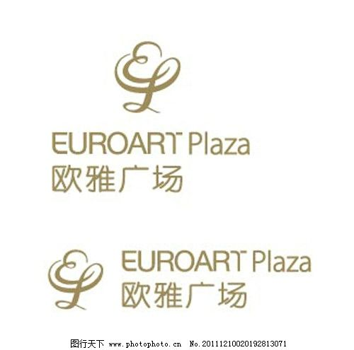 商场logo图片