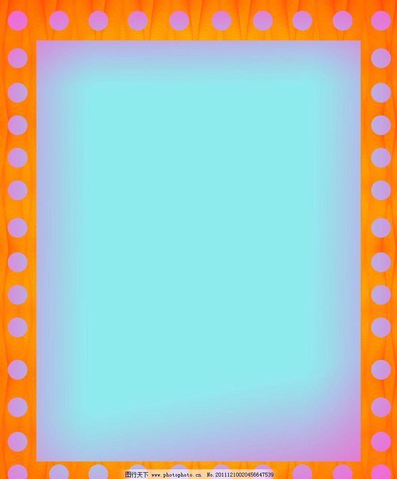 边框 相框 花边 花纹 底纹 底纹边框 经典边框 实用边框 美丽边框