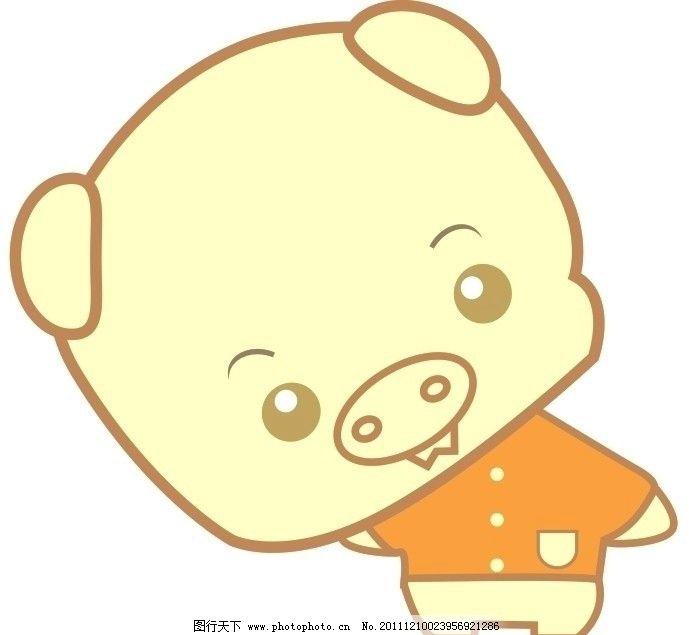 卡通猪 卡通动物 矢量人物 矢量动物 猪宝宝 小猪 其他人物