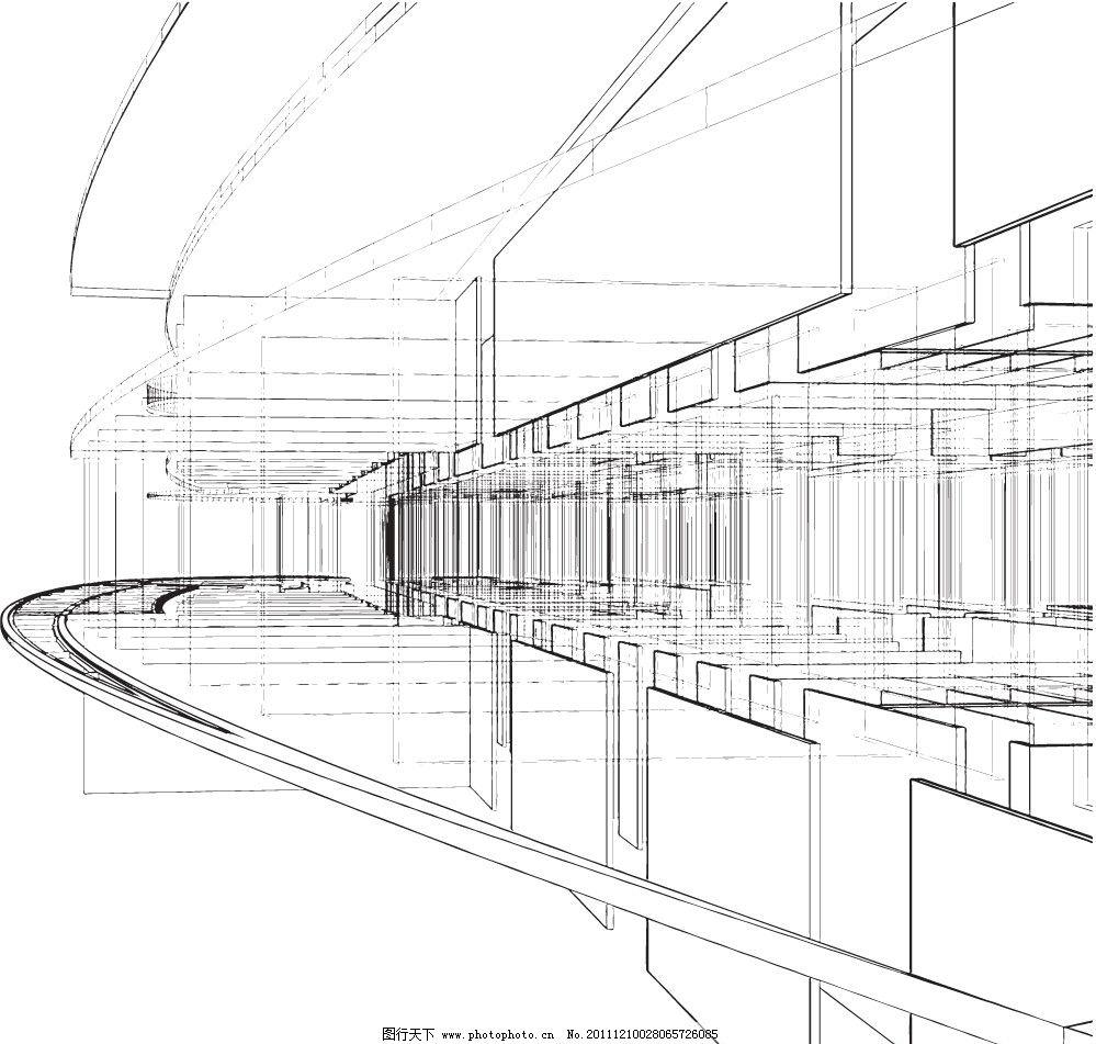 线条透视图 动感 线条 手绘 都市建筑 城市建筑 高楼 大厦 房屋 房子