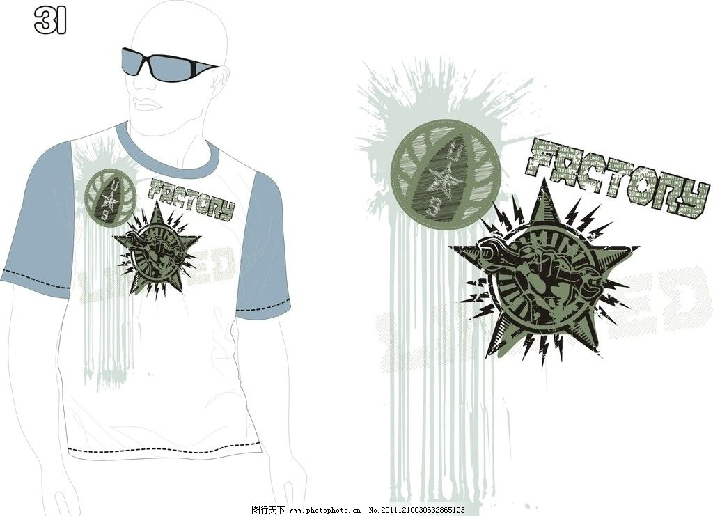 t恤设计图案图片