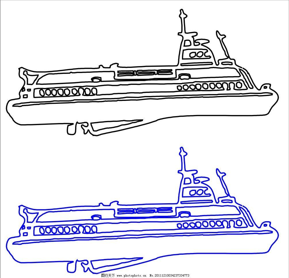 轮船 帆船 大海 动画 卡通 军舰 小船 通讯科技 现代科技 矢量