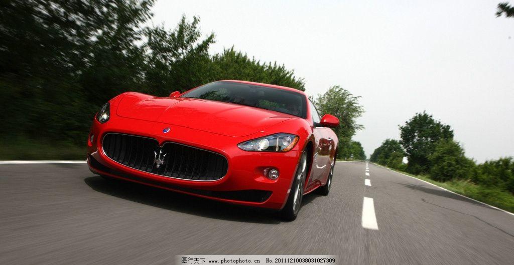 轿跑车 玛莎拉蒂 红色 宽体车身 抓地稳重感 线条流畅 外观华美 气质