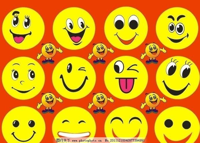 各种笑脸 卡通头像 笑脸 小头像 卡通 儿童幼儿 矢量人物 矢量 cdr