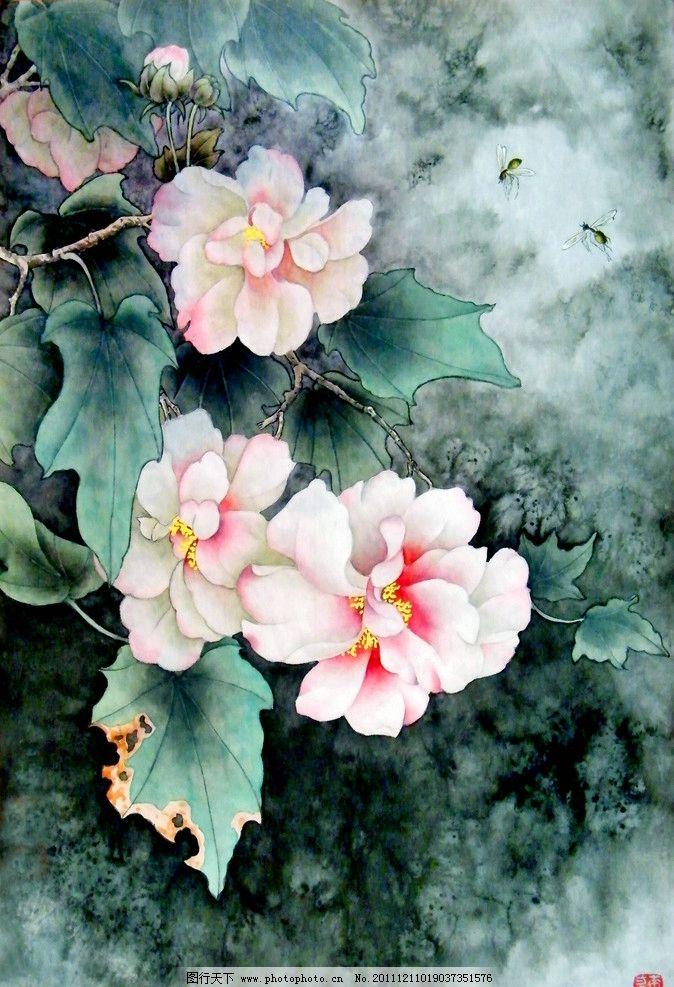 芙蓉艳姿 美术 中国画 水墨画 彩墨画 花卉画 芙蓉花 蜜蜂 国画艺术