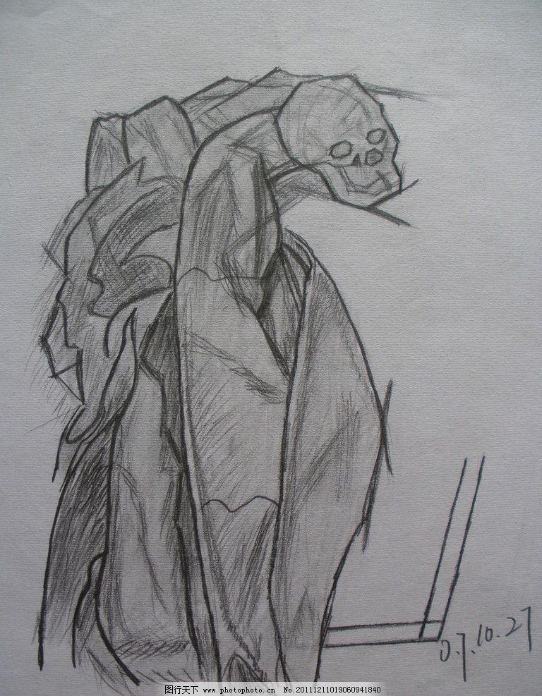 骷髅素描简易画法步骤