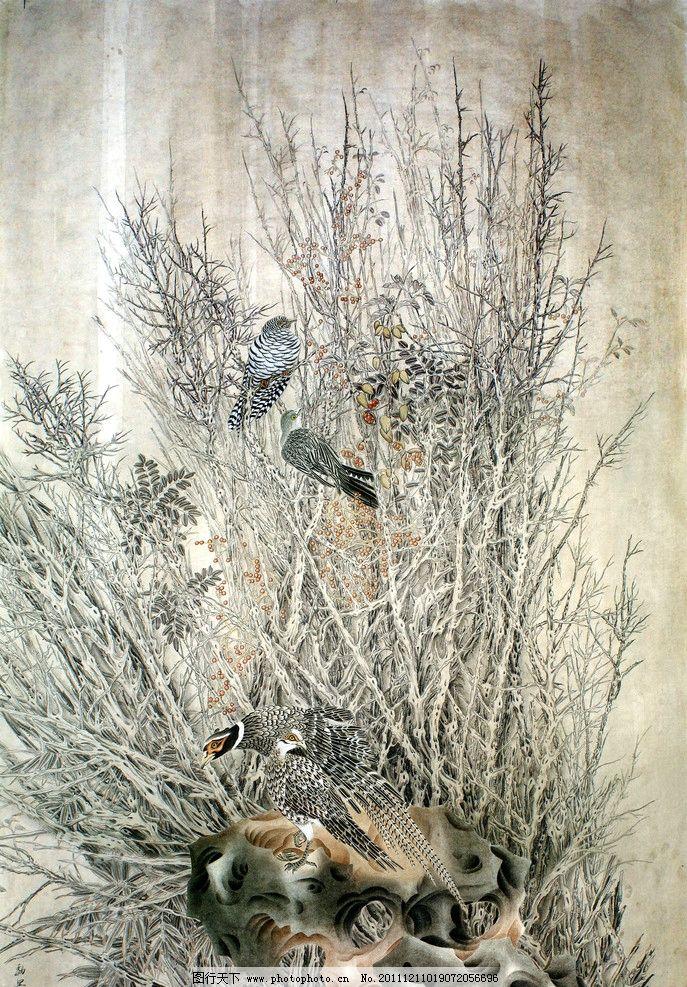 山鸟相嘤 美术 中国画 水墨画 工笔画 花鸟画 雉鸡 树木 石头