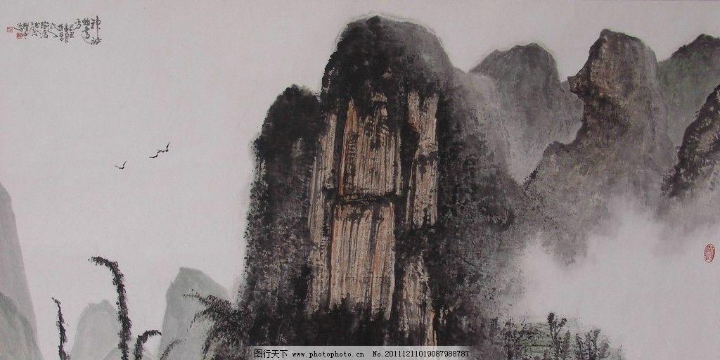 中国山水画 画家 吴耀中 美术 山水画 水墨画 书画 绘画书法 文化艺术