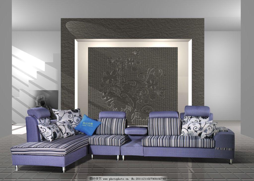 家具展厅 家具 沙发 展厅 背景 楼梯 背景墙 室内设计 环境设计 源