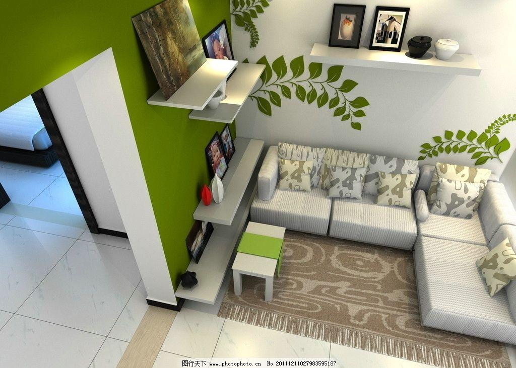 客厅效果图 手绘墙      俯视 特写 书架 地毯 室内角落设计 沙发