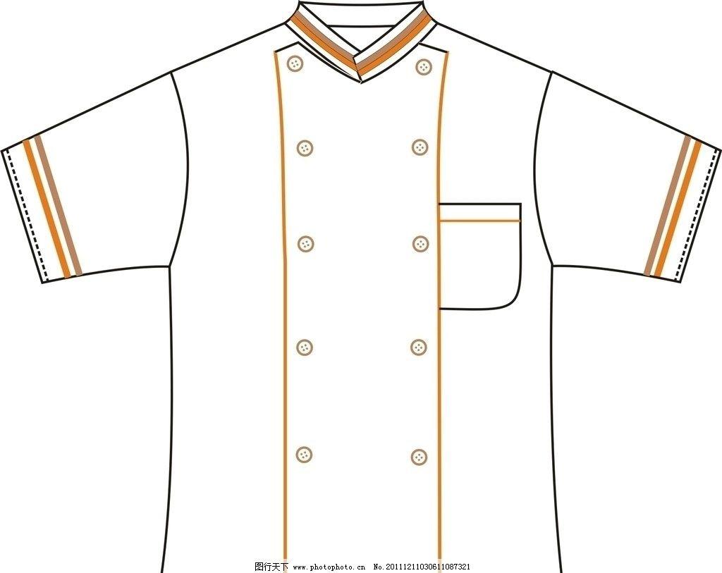 厨师服蛋糕师傅服 厨师 蛋糕师傅服装 工作服 服装设计 广告设计 矢量