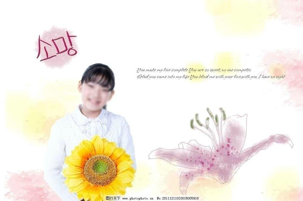 韩国儿童小孩素材 儿童