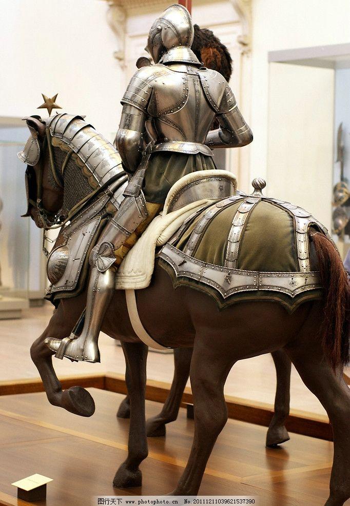 中世纪骑士 骑兵 战士 盔甲 铠甲 战马 雕塑 建筑园林 摄影 72dpi jpg