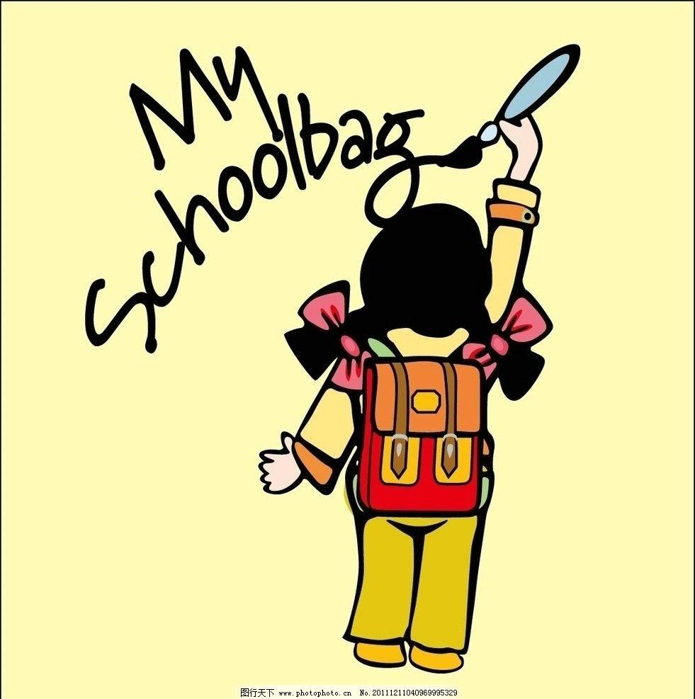 小女孩 卡通小孩子 卡通 卡通小女孩 读书妹 小妹妹 读书 上学 写字
