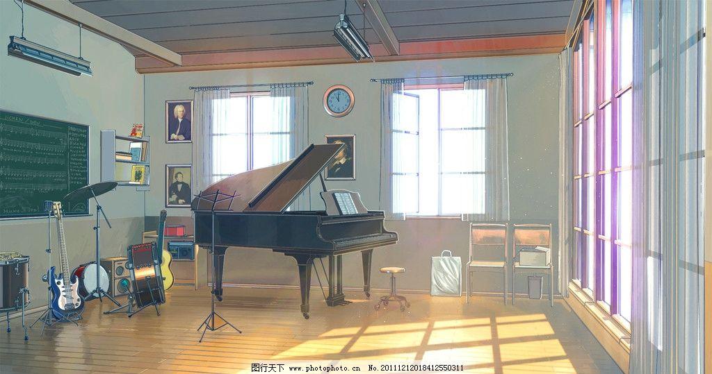教室 学校 音乐 钢琴 吉他图片