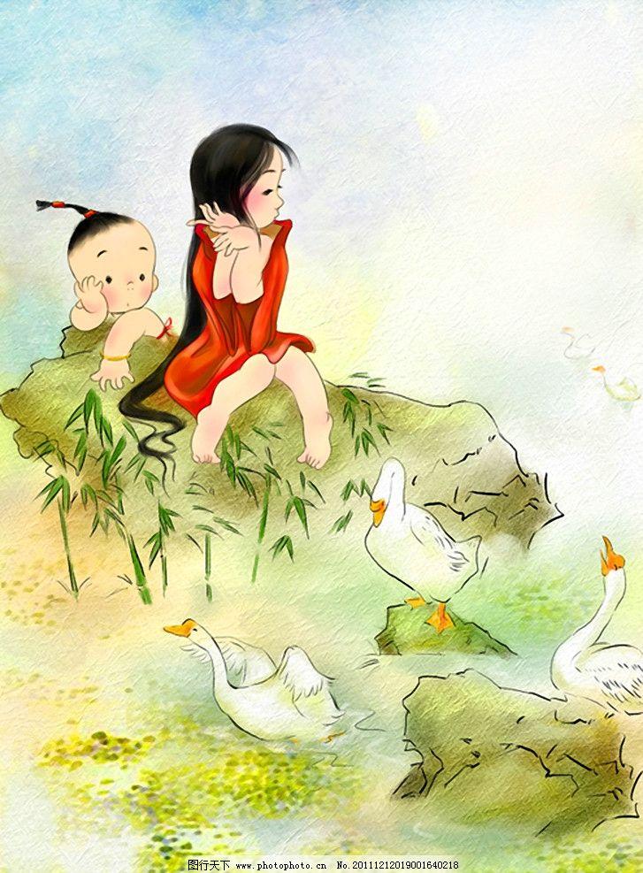 看鹅 鹅 水墨 中国风 女孩 小孩 卡通 绘本 手绘 艺术 油画 趣味 儿童