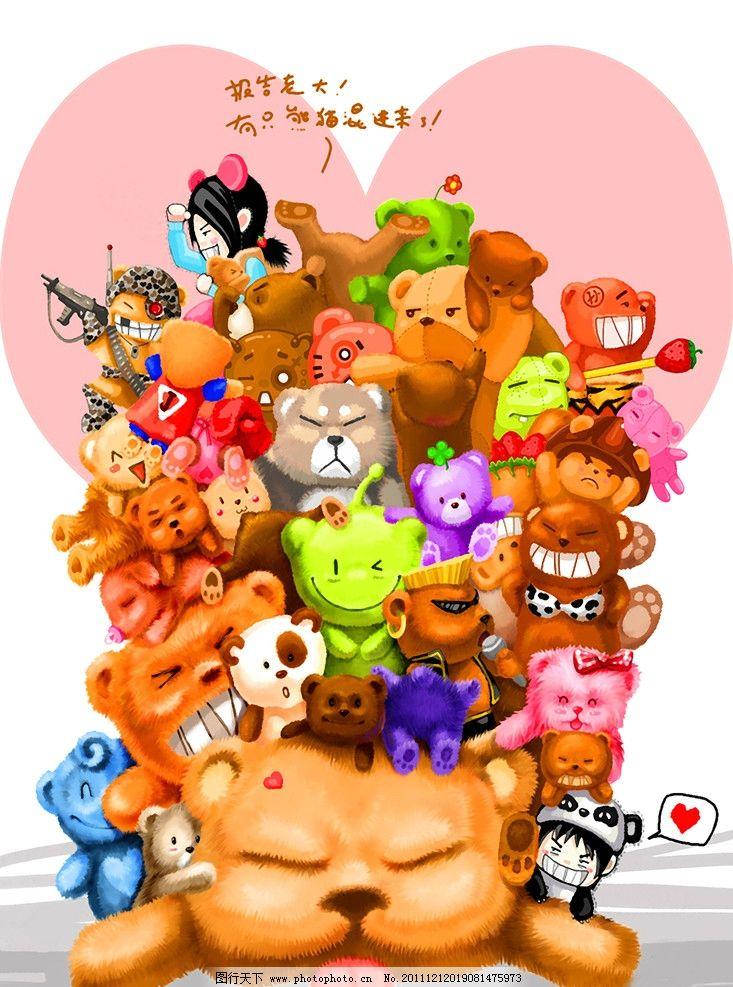 熊猫 动物 卡通 绘本 手绘 艺术 油画 趣味 儿童画 绘画 插图 萌图