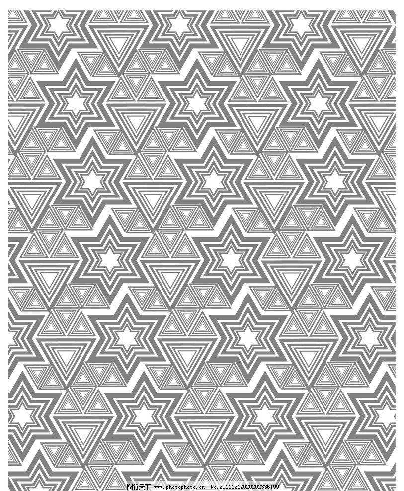 五角星底纹 五角星 三角形 印花 乱花版 底纹背景 底纹边框 矢量 ai