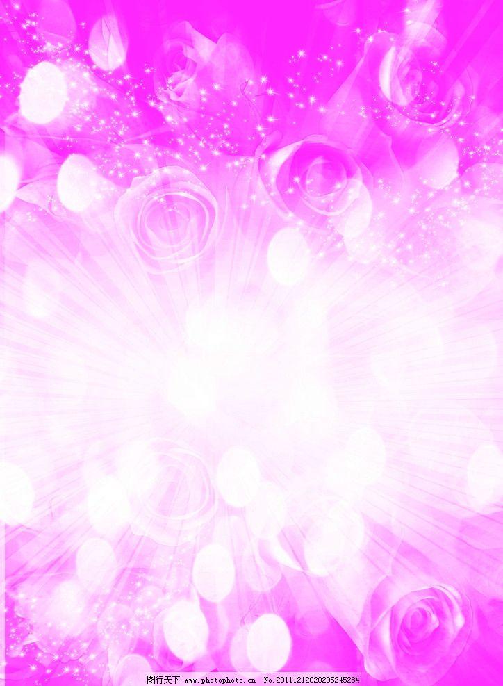 梦幻背景 紫色背景 背景图片 玫瑰 星光 背景底纹 底纹边框 设计 300